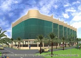 Four Storey building - Salmaniya