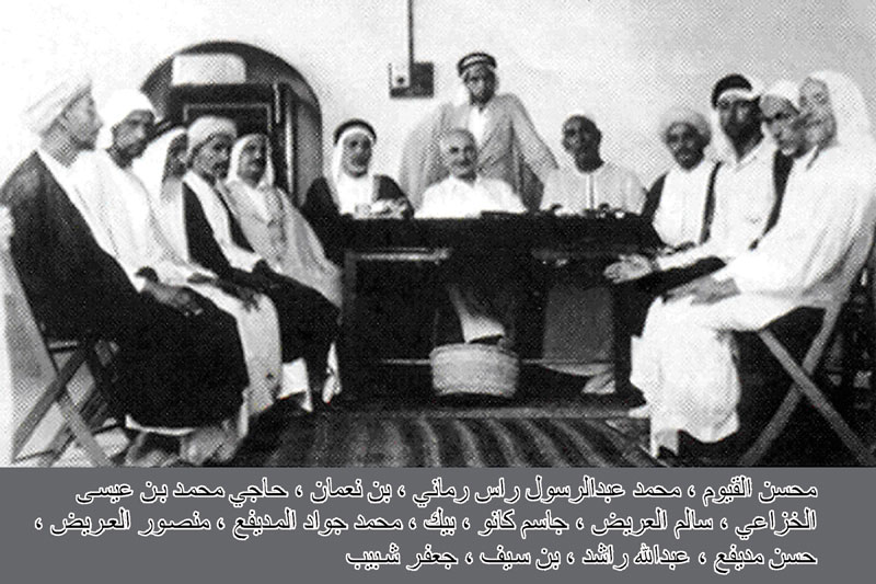 Baig and Pearl Merchants, Mansoor Al Arayedh, 7th from left